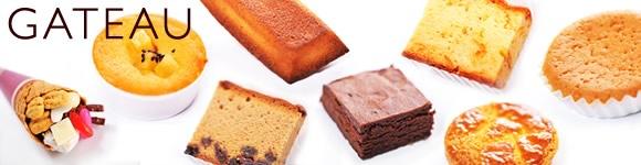 焼き菓子/はちみつマドレーヌ、レモンケーキ