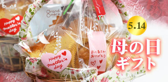 2017mothersday2縮小