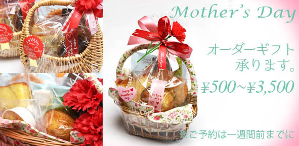 2017mothersday3縮小